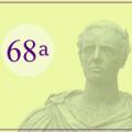 catullo carme 68a tradotto